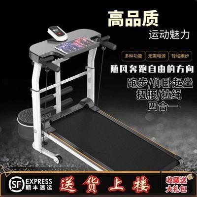 迎益赢家用中小型跑步机室内运动减肥健身器材机械折叠平板走步机