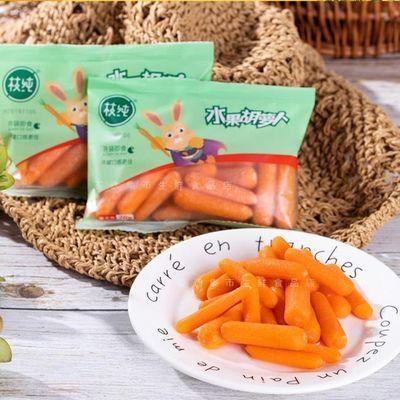 水果胡萝卜新鲜零食枝纯迷你樱桃小手指萝卜生吃甜脆混合6袋装
