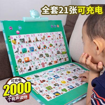 2020新款幼儿童早教有声挂图字母表益智玩具拼音识字卡片点读宝宝