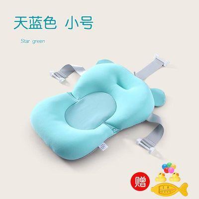 婴儿洗澡神器浴盆托网兜浴床防滑架宝宝悬浮浴垫儿童洗澡盆海绵垫