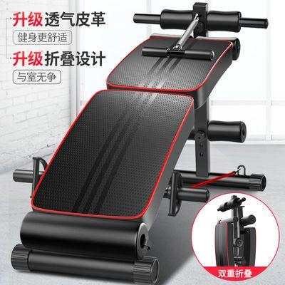 2020新款折叠家用男女仰卧板多功能仰卧起坐辅助器健身器材哑铃凳