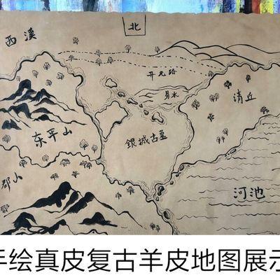 复古做旧羊皮纸书写绘图空白羊皮地图羊皮卷羊皮书藏宝图影视道具