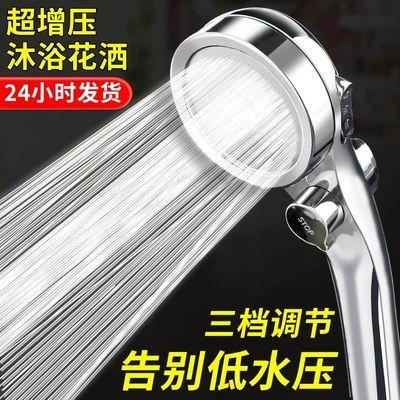 淋浴花洒喷头增压家用花酒淋雨喷头洗澡沐浴高压器淋浴头软管套装