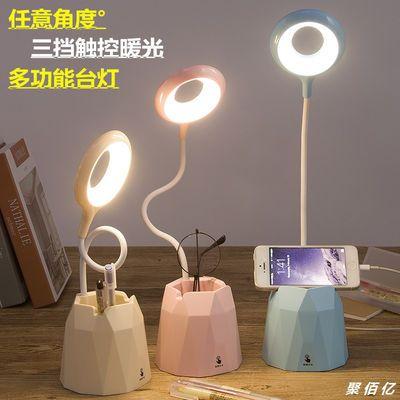 暖光可调台灯保视力护眼学习USB可充电LED宿舍可爱学生卧室床头灯
