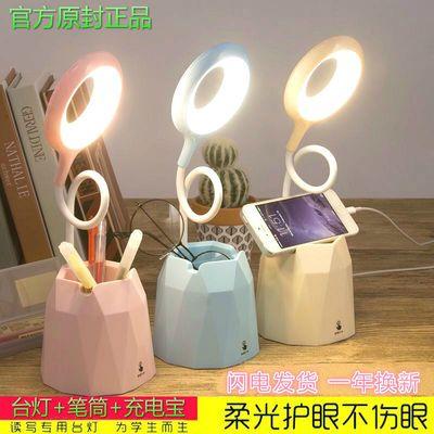 台灯护眼学习 LED可充电插电学生宿舍读写灯儿童保视力卧室床头灯