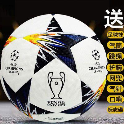 2020新款中小学生足球世界杯款足球5号足球皮球玩具校园训练足球