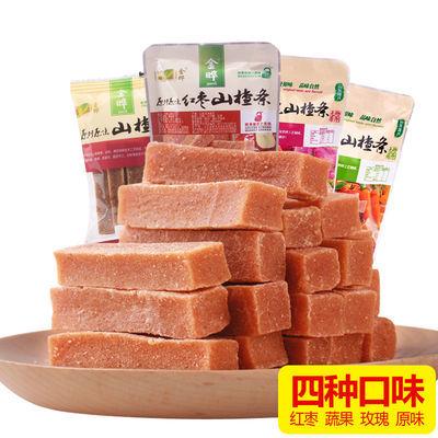 金晔山楂条球果肉软条宝圆片干卷无添加零食散装雪丽球果丹皮500g