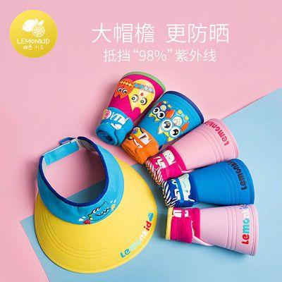 儿童春夏季空顶太阳帽防紫外线大帽檐凉帽男女童户外遮阳防晒帽潮