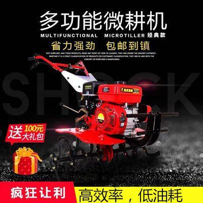 7.5马力多功能汽油微耕机小型松土机旋耕起垄开沟除草柴油耕地机