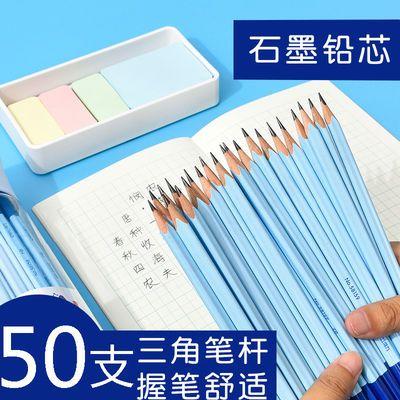 得力铅笔套装矫姿三角杆2BHB小学生学习用品正品文具送卷笔刀笔套