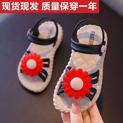 女童凉鞋洋气2020夏季宝宝防滑软底公主网红小孩儿童太阳花凉拖鞋