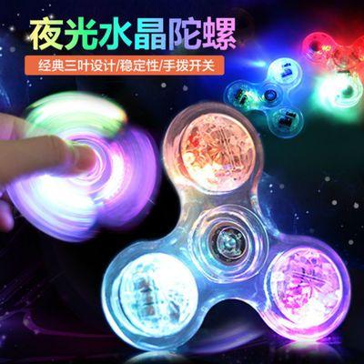 【亏本冲量】指尖陀螺水晶手指陀螺发光玩具电镀夜光减压创意礼物