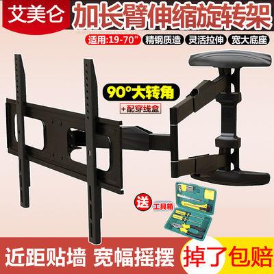 加厚液晶电视机挂架伸缩旋转90度通用电视架支架32-75寸挂墙架子