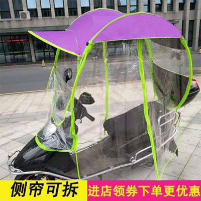 车全封闭助力车黑胶电动车遮阳伞雨棚雨篷防晒雨披摩托电瓶踏板