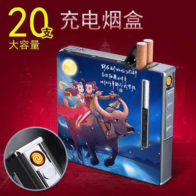 新款金属超薄充电烟盒20支装带防风充气打火机刻字照片龙狼八骏图