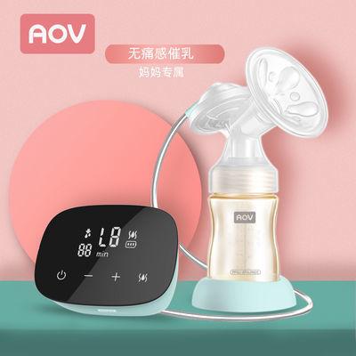 AOV安姆特可充电款电动吸奶器无痛自动吸乳器产妇挤奶器锂电池版