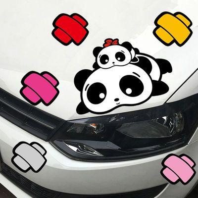 爆款刮痕搞笑车贴划痕贴纸遮挡防水创意个性动漫汽车车身可爱创口
