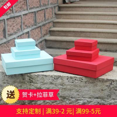 硬盒包装盒空盒大号韩版精美生日礼物口红香水衣服ins礼盒可定制