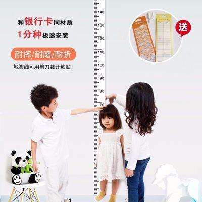 贴可开发票快速发货加宽2米高身高尺成人儿童统用硬塑印刷简单易