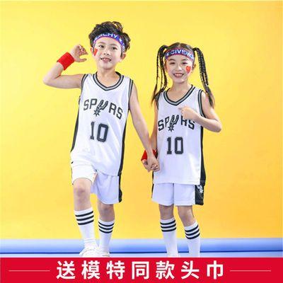 儿童篮球服套装男女童球衣六一幼儿园表演服中小学生训练球服定制