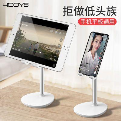 爆款手机支架桌面ipad平板电脑支撑架便携通用床头看电视电影追剧