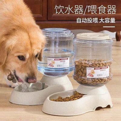 狗狗饮水器宠物饮水机猫咪喝水器挂式泰迪自动喂食器水碗水盆用品