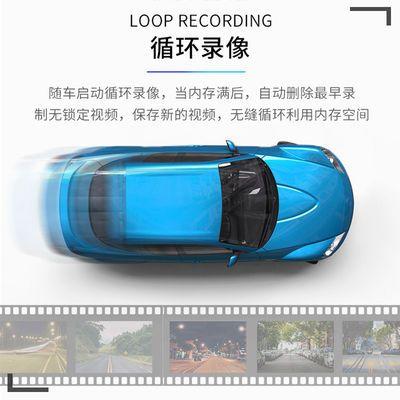爆款汽车车载行车记录仪前后双镜头带倒车影像高清夜视带电子狗一