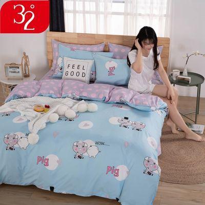32度床上四件套被套被壳床单纯磨毛学生宿舍被罩三件套小清新卡通