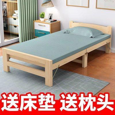 可折叠床单人床家用简易经济型实木出租房儿童小床双人午休床