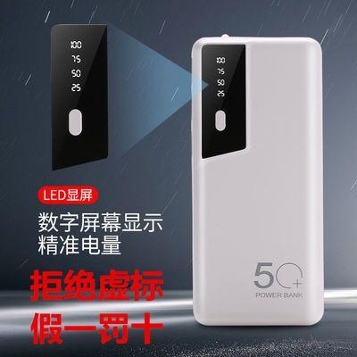 【拒绝虚标】充电宝大容量苹果华为手机通用移动电源10000毫安