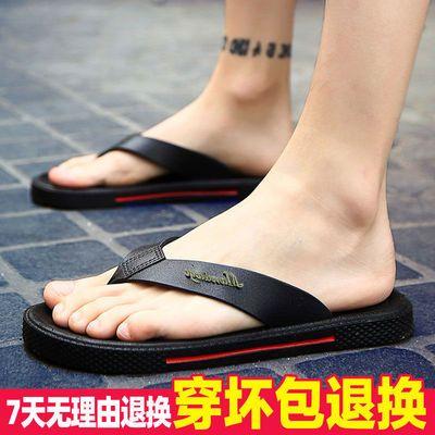新款夏季拖鞋男人字拖男韩版潮流家用防滑室内潮男拖鞋沙滩凉拖鞋