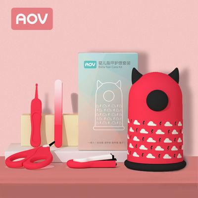 安姆特(AOV)婴儿指甲剪套装 新生儿专用宝宝指甲剪刀防夹肉指甲钳