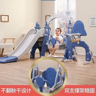 2020新款儿童滑滑梯室内家用多功能滑梯秋千组合小型游乐园宝宝玩