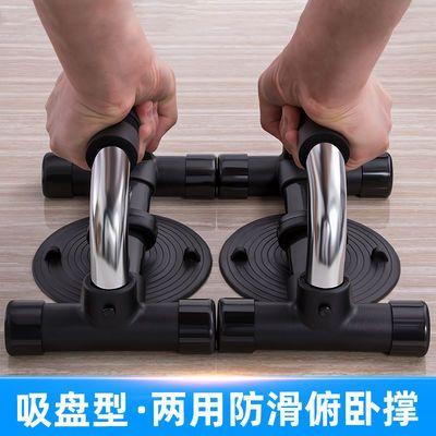 吸盘俯卧撑支架钢制工字型防滑俄挺支架男士胸肌臂肌健身器材家用