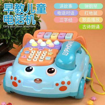 宝宝益智多功能早教灯光音乐电话故事机0-6岁儿童电动玩具男女孩