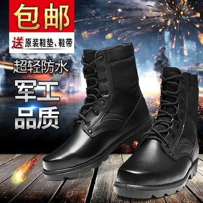 春夏季 军靴男特种兵作战靴男超轻透气户外高帮登山靴子保安军鞋