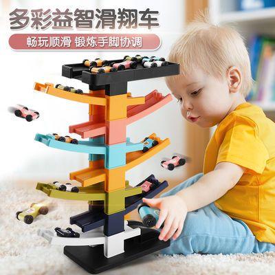 儿童益智轨道滑翔车小汽车0-3岁男孩女宝宝惯性滑行玩具滑道滑梯