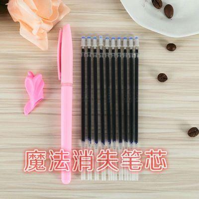 自动消失笔消字笔儿童魔法笔凹槽练字笔芯练字帖高温消失笔服装厂