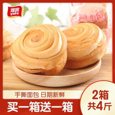 雅客手撕面包办公室早餐糕点网红蛋糕休闲零食面包批发礼品整箱