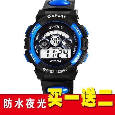 儿童手表男孩电子表女孩防水夜光中小学生男女运动青少年时尚手表