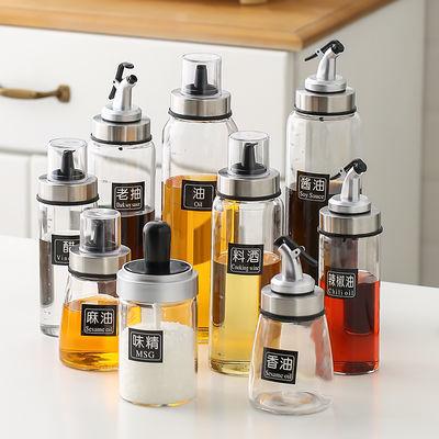 防漏玻璃油壶小油瓶家用装油瓶酱油瓶网红倒油神器油罐厨房用品