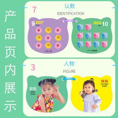 2020新款婴儿童早教卡片启蒙0-3岁宝宝早教书撕不烂玩具智力开发