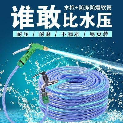 洗车水枪套装家用高压防爆水管5米10米15米洗车工具浇花浇菜软管