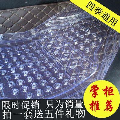 爆款【通用型】汽车透明脚垫加厚防水防滑易清洗PVC塑料水晶车地
