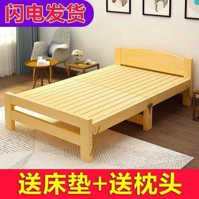 折叠床单人床家用1.2米简易经济型实木床租房儿童小床双人午休床