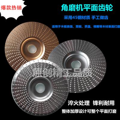 跨境木工打磨塑型刺盘角磨机用硬圆磨轮修磨刀磨片抛光轮角磨茶盘