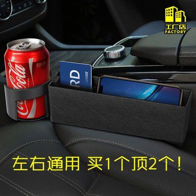 爆款汽车夹缝收纳盒 大容量多功能车载座椅缝隙储置物储物盒 车内