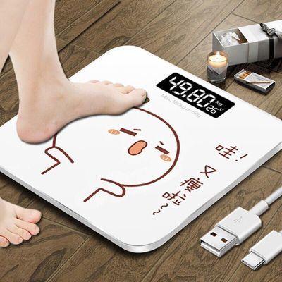 USB可充电电子称体重秤精准家用健康秤人体秤成人减肥称重计器准