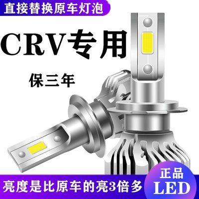 本田02 03 04 05 06 07年款CRV改装LED前大灯远光灯led近光灯灯泡
