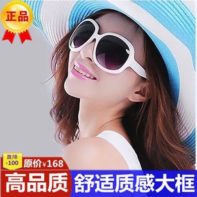 偏光墨镜女士白色大眼镜框圆脸大脸显瘦时尚新款潮防紫外线太阳镜